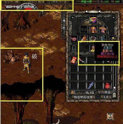中广破天一剑寻找皇城的老玩家破天一剑sf平台