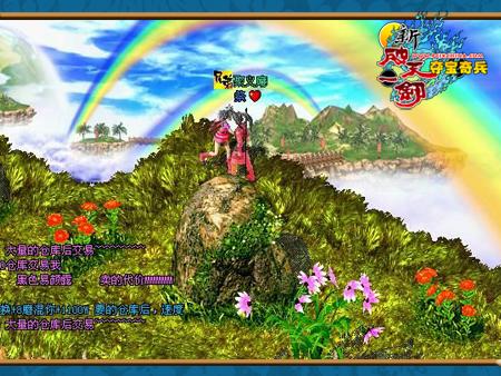 2011年2月16日【武圣】【傲剑】合并公告破天一剑sf发布网站