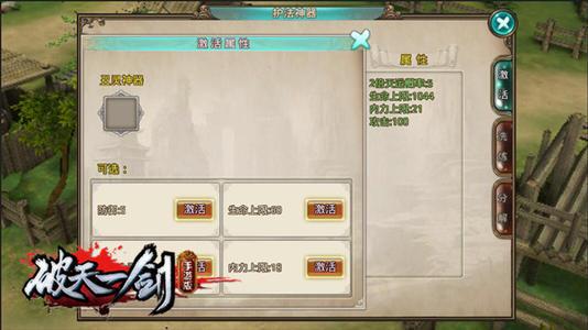 破天一剑私服网站,151中国联通的一些旧图现在拿出来晒晒