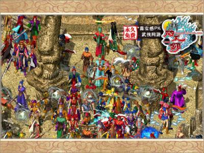 破天一剑sf工具,盗墓传说《新破天一剑》魔王洞穴惊现江湖!