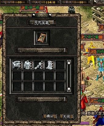 破天一剑私服发布站,123代表东三省祝破天一剑手游大卖,大赚,事事如意!